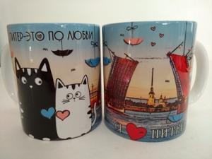 Кружка 350 Питерские коты- Питер-это по любви /Мосты/