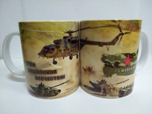 Кружка 350мл. 23 ФЕВРАЛЯ-Вертолет