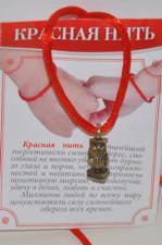 """Красная нить с подвеской """"Совушка"""" /латунь/"""